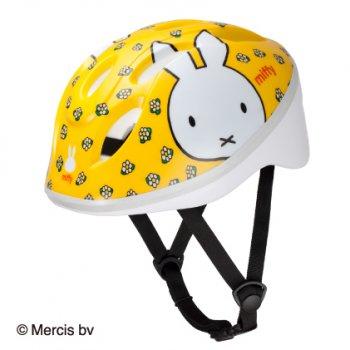 キッズヘルメットXS ミッフィー