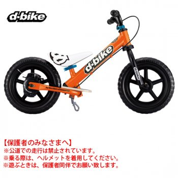 D-Bike KIX SE/ ディーバイクキックス SE(オレンジ)<img class='new_mark_img2' src='//img.shop-pro.jp/img/new/icons14.gif' style='border:none;display:inline;margin:0px;padding:0px;width:auto;' />