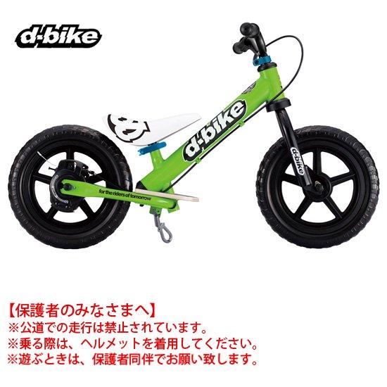 D-Bike KIX SE/ ディーバイクキックス SE(グリーン)