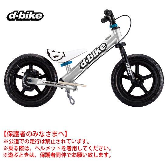 D-Bike KIX SE/ ディーバイクキックス SE(MS)