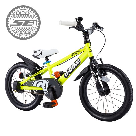 D-Bike Master SE / ディーバイクマスター SE(16インチ/イエロー)