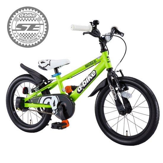 D-Bike Master SE / ディーバイクマスター SE(18インチ/グリーン)