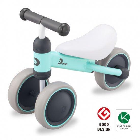 【クリスマス分受付終了】D-bike mini / ミントブルー