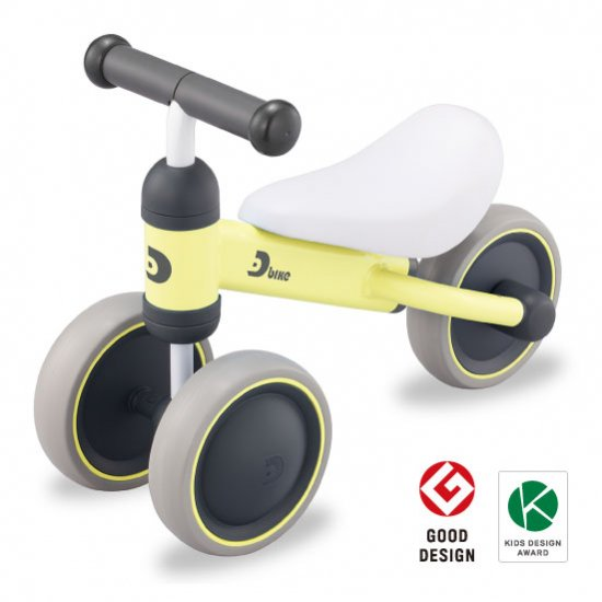 D-bike mini / フロスト イエロー