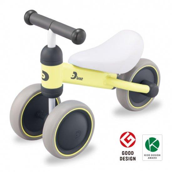 【クリスマス分受付終了】D-bike mini / フロストイエロー