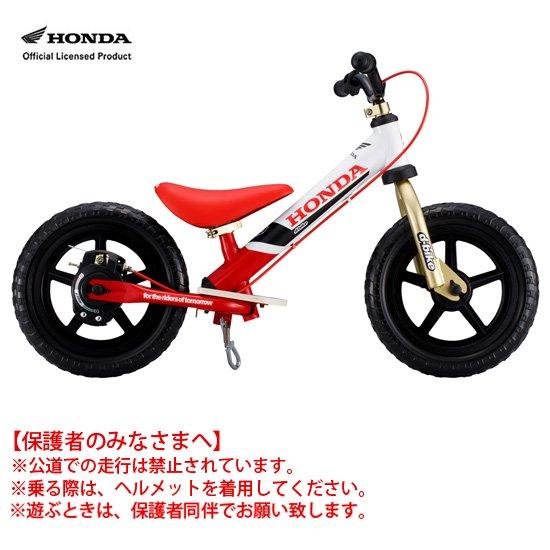 D-Bike KIX Honda/ ディーバイクキックス ホンダ