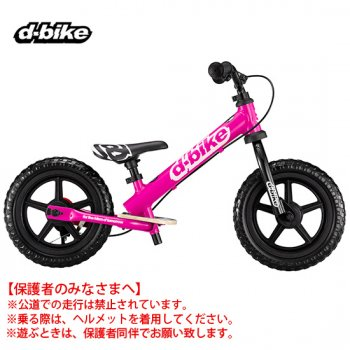 D-Bike KIX AL / ディーバイクキックス AL (ネオンピンク)