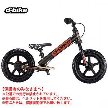 D-Bike KIX AL / ディーバイクキックス AL (ブラック/レッド)