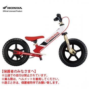 D-Bike KIX Honda AL/ ディーバイクキックス ホンダAL(コンペティションレッド)