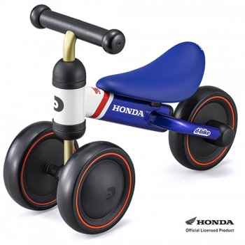 <img class='new_mark_img1' src='https://img.shop-pro.jp/img/new/icons15.gif' style='border:none;display:inline;margin:0px;padding:0px;width:auto;' />D-bike mini プラス Honda / ディーバイク ミニ プラス ホンダ (V・トリコロール)