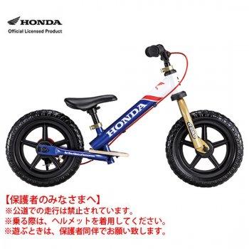 D-Bike Kix プラス Honda<br>ディーバイク キックス プラス ホンダ(V・トリコロール)