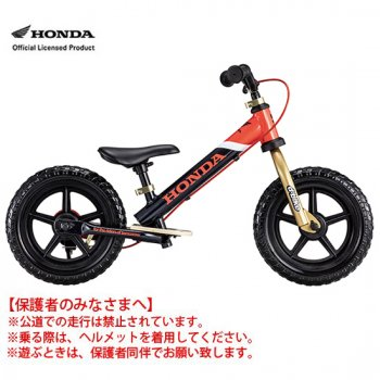 D-Bike KIX プラス Honda<BR>ディーバイク キックス プラス ホンダ(G・レッド)