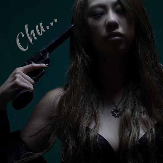 【再販限定品】【CD・DVD】1st single Chu...