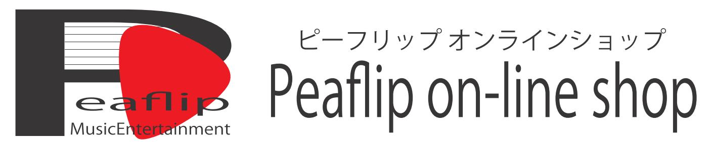 Peaflip on-line shop ピーフリップオンラインショップ