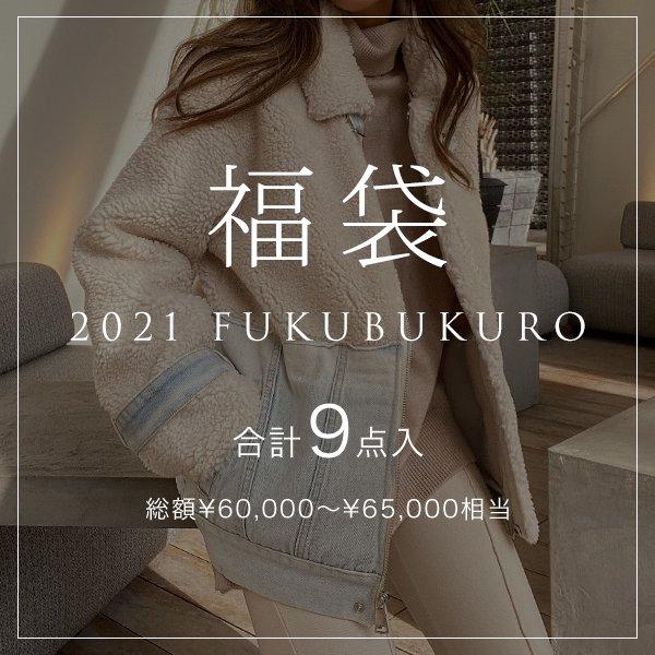 12/27 12:00~公式福袋2021ver.[先行販売分]