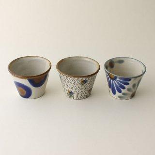 フリーカップ(小) 育陶園