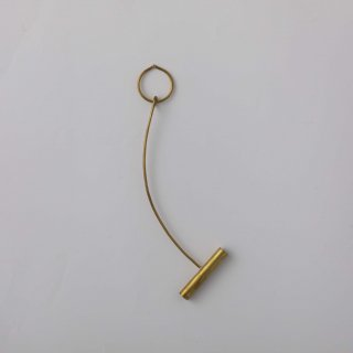 dora. 真鍮一輪挿し(曲線)