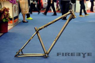 FIRE EYE  HOT TALE 26-650b