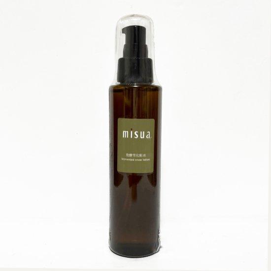 発酵雪化粧水