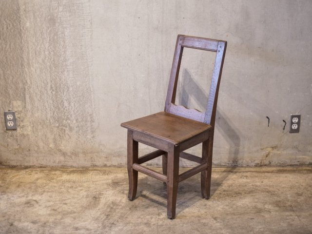 no.5 CHAIR