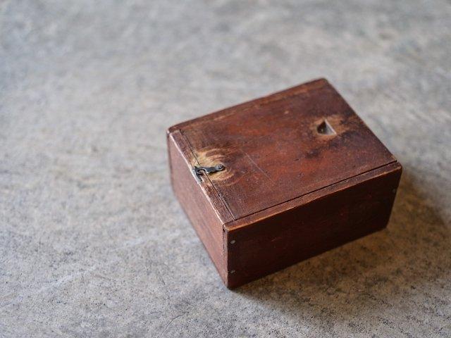 no. 71 BOX