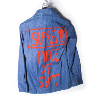 【ONE-OFF】SUPREME PIECE OF SHIT DENIM JACKET