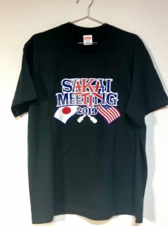 SAKAI MEETING 2019 in US Official TEE
