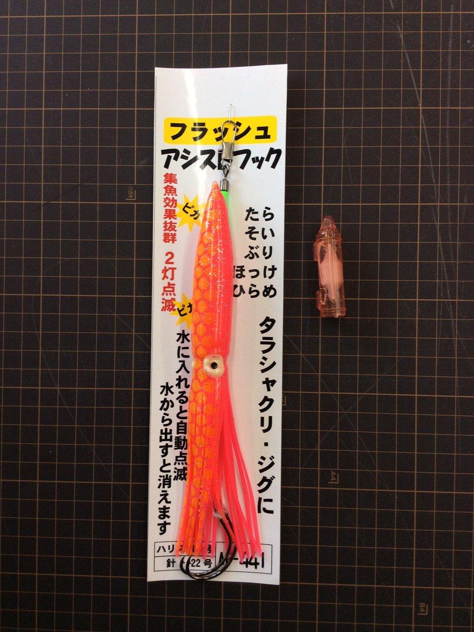 フラッシュアシストフック AF-441 6.5オレンジ/ピンク