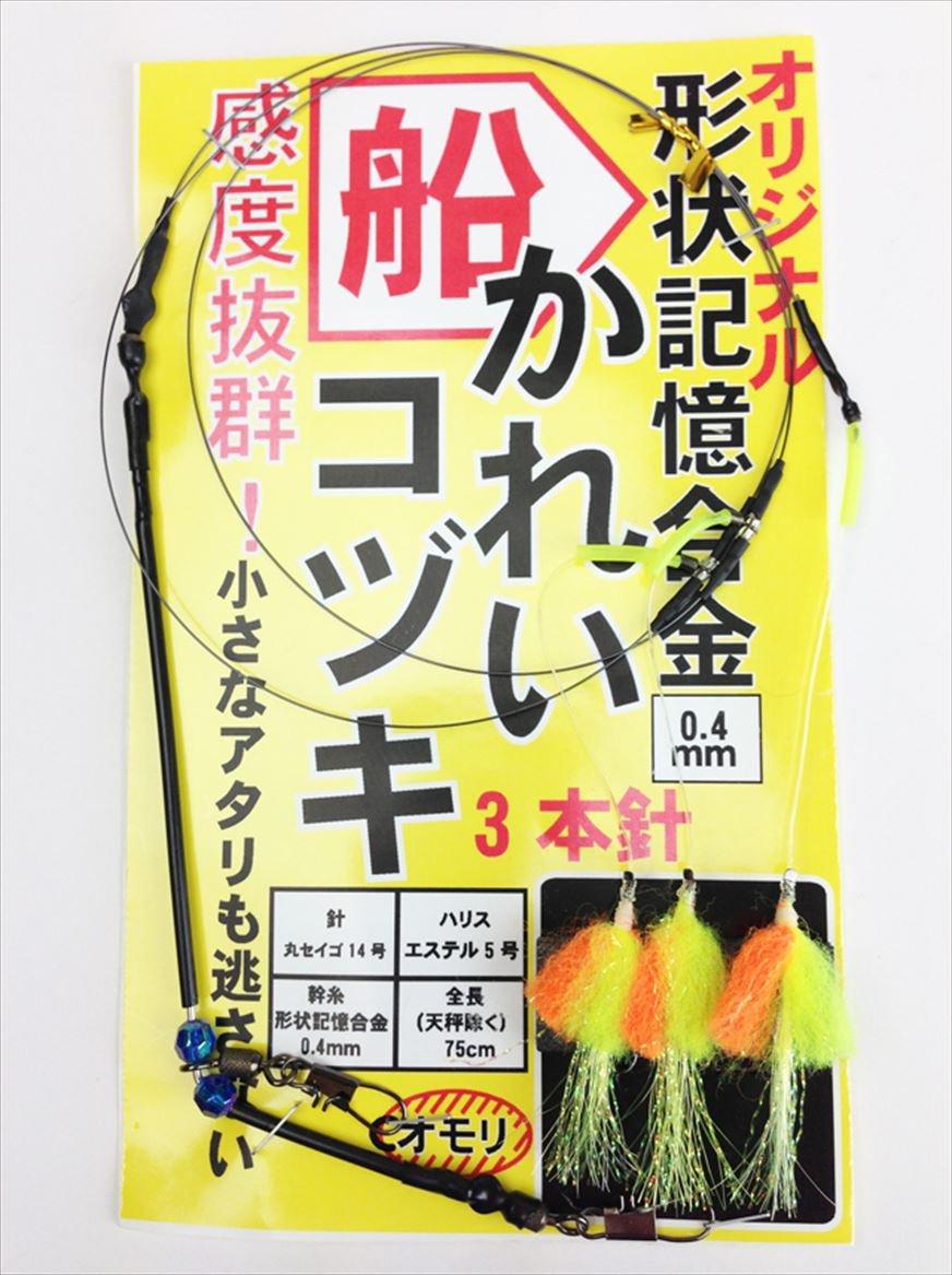 KK-107 バグイエロー/オレンジ