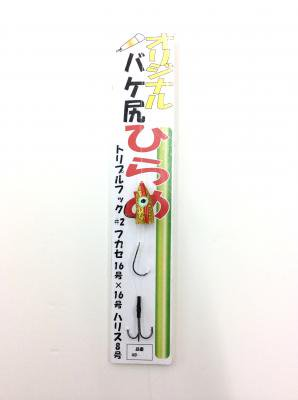 HB-319 赤/金ライン