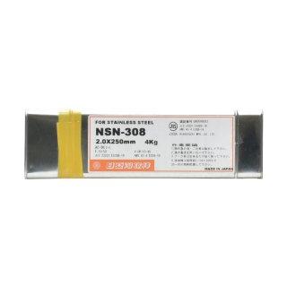 ステンレス鋼の溶接に NSN-308 φ2.0mm×250mm 1kg ニツコー熔材(ニッコー日亜溶接棒) 被覆アーク溶接棒