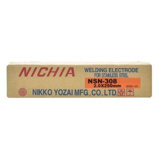 ステンレス鋼の溶接に NSN-308 φ2.0mm×250mm 20kg ニツコー熔材(ニッコー日亜溶接棒) 被覆アーク溶接棒【送料無料】
