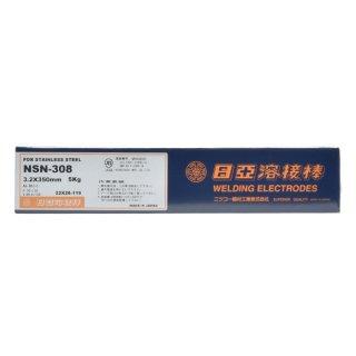 ステンレス鋼の溶接に NSN-308 φ3.2mm×350mm 5kg ニツコー熔材(ニッコー日亜溶接棒) 被覆アーク溶接棒【送料無料】