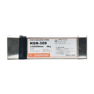 ステンレスと異種金属の溶接に NSN-309 φ2.0mm×250mm 1kg ニツコー熔材(ニッコー日亜溶接棒) 被覆アーク溶接棒
