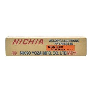 ステンレスと異種金属の溶接に NSN-309 φ2.0mm×250mm 20kg ニツコー熔材(ニッコー日亜溶接棒) 被覆アーク溶接棒【送料無料】