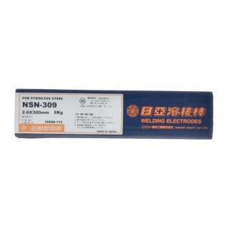 ステンレスと異種金属の溶接に NSN-309 φ2.6mm×300mm 5kg ニツコー熔材(ニッコー日亜溶接棒) 被覆アーク溶接棒【送料無料】