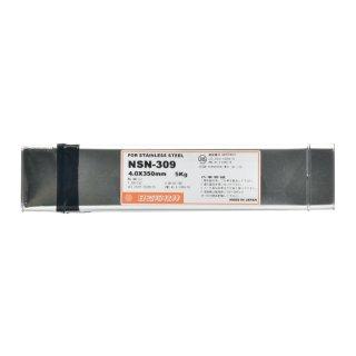 ステンレスと異種金属の溶接に NSN-309 φ4.0mm×350mm 5kg ニツコー熔材(ニッコー日亜溶接棒) 被覆アーク溶接棒【送料無料】
