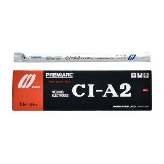 神戸製鋼 鋳物用被覆アーク溶接棒 CI-A2(CIA-2) φ2.6×300mm バラ売り1本