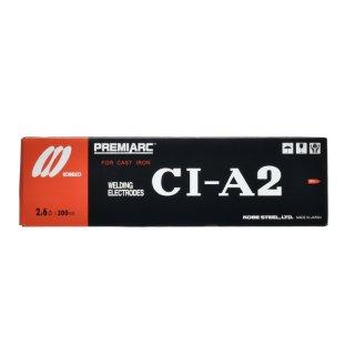 神戸製鋼 鋳物用被覆アーク溶接棒 CI-A2(CIA-2) φ2.6×300mm 2kg/箱