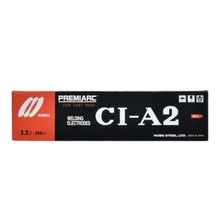 神戸製鋼 鋳物用被覆アーク溶接棒 CI-A2(CIA-2) φ3.2×300mm 2kg/箱