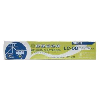 ニツコー熔材 鉄溶接のスタンダードな溶接棒 来夢 LC-08 2.0mm×250mm バラ売り0.5kg(約55本)