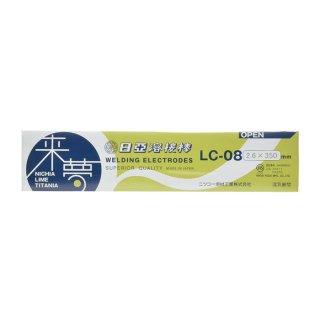 ニツコー熔材 鉄溶接のスタンダードな溶接棒 来夢 LC-08 2.6mm×350mm バラ売り1kg(約43本)