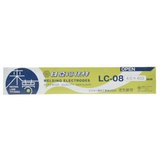 ニツコー熔材 鉄溶接のスタンダードな溶接棒 来夢 LC-08 4.0mm×450mm バラ売り1kg(約14本)