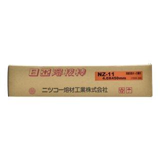 ニツコー熔材 亜鉛メッキ鋼材用溶接棒 NZ-11 4.0mm×450mm 大箱 20kg