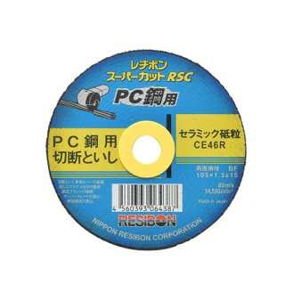 PC鋼用切断砥石 φ105mm レヂボン スーパーカットRSC RSCPC10515-CE46R お得な200枚セット