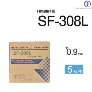 ステンレス用溶接ワイヤ SF-308L φ0.9mm 5kg巻 日鉄溶接工業 (旧:日鉄住金溶接工業 NSSW)