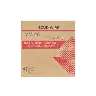 溶接用ソリッドワイヤ YM-26 φ1.2mm×20kg巻 日鉄溶接工業 (旧:日鉄住金溶接工業 NSSW)