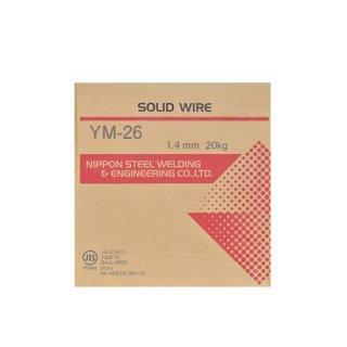 溶接用ソリッドワイヤ YM-26 φ1.4mm×20kg巻 日鉄溶接工業 (旧:日鉄住金溶接工業 NSSW)