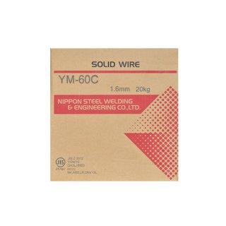 溶接用ソリッドワイヤ YM-60C φ1.6mm×20kg巻 590MPa級高張力鋼用 日鉄溶接工業 (旧:日鉄住金溶接工業 NSSW)