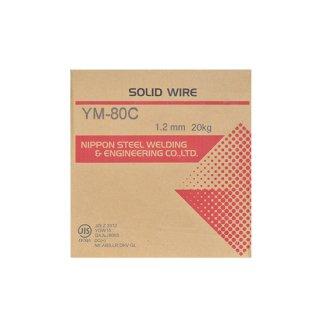 溶接用ソリッドワイヤ YM-80C φ1.2mm×20kg巻 780MPa級高張力鋼用 日鉄溶接工業 (旧:日鉄住金溶接工業 NSSW)